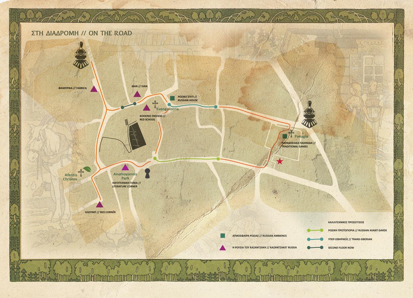 026-027-THE-MAP.jpg