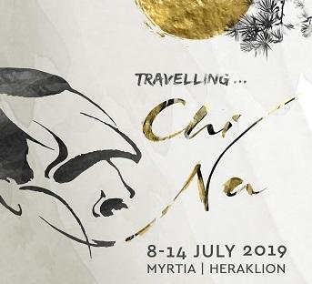 Travelling... China