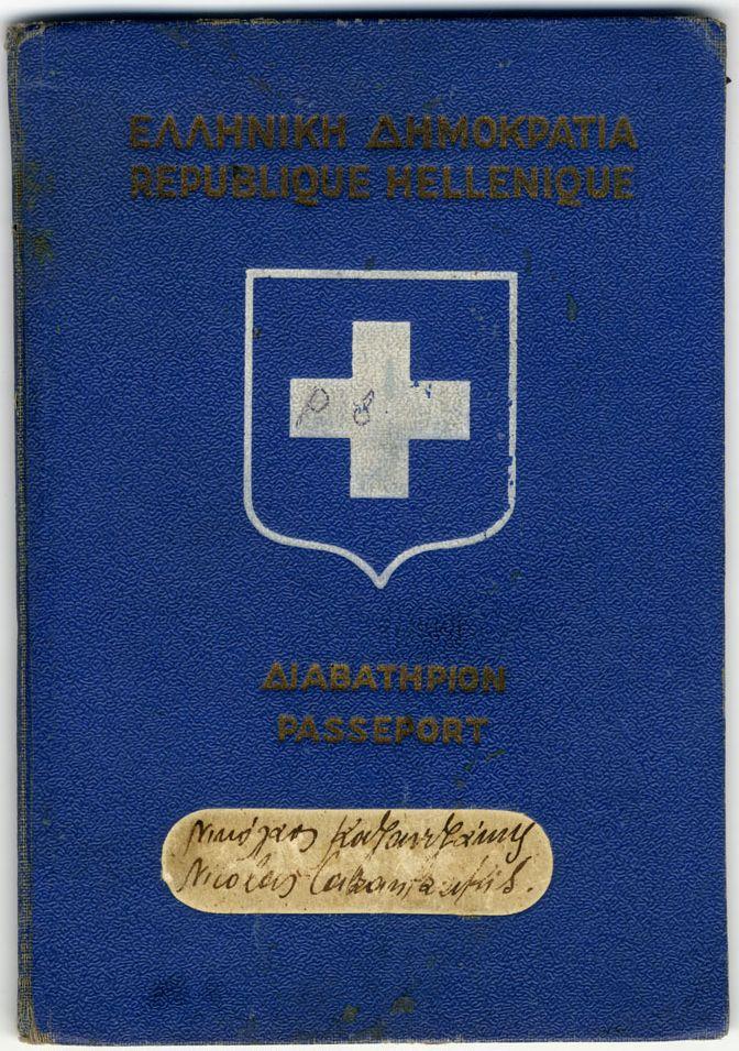 Διαβατήριο του Νίκου Καζαντζάκη κατά τη δεκαετία του 1920