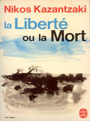 FRANCE_LIBERTE_OU_LA_MORT1966.jpg