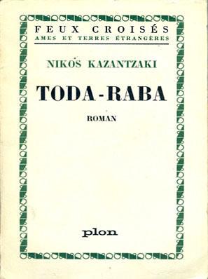 FRANCE_TODA_RABA_1962A.jpg