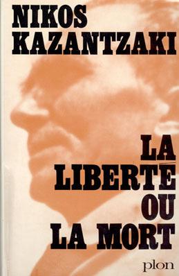 La_liberte19691.jpg