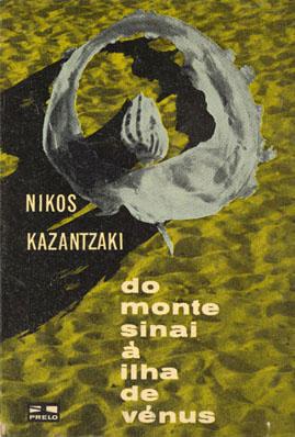 PORTUGAL_DO_MONDE_SINAI_1960.jpg