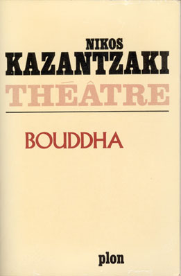 bouddha1982.jpg