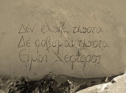 den_elpizo_tipota.jpg