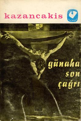 turkey_last_1969.jpg