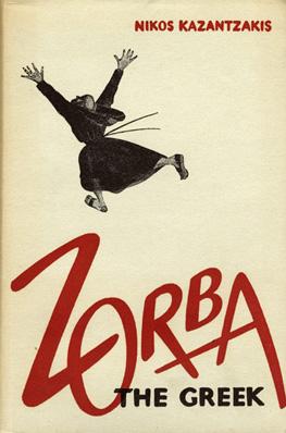 uk_zorba_1959.jpg